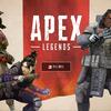【Apex Legends】バニーホップのやり方