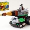 レゴ:戦車の作り方 LEGOクラシック10715だけで作ったよ(オリジナル)バトルタンク♪