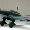 アカデミー 1/72 Ju87C改(艦これ仕様)
