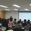 先進技術が拓く新時代 ~日本を代表する研究者に学ぶ量子アニーリング~