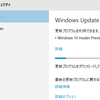 Windows 10 Insider Preview Build 11099提供開始