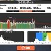 【ロードバイク】Zwiftトレーニング54日目_ベーストレ&Zwiftレース_20200725