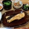 京都 円町「しげちゃん食堂」