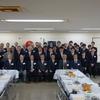 東予学舎 新年祝賀会 を行いました。