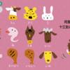 【香川 讃岐うどん旅2】骨付鳥一鶴~香川県高松市