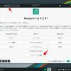 Manjaro Linux Xfce