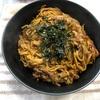 【料理】具材をカットせずに出来る✳︎簡単焼きそばレシピ