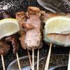 1人焼き鳥【池袋 串焼きかめや】糖質制限(ダイエット)中でもオススメ