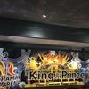 ボクはまたキミに恋するんだろう〜King&Prince First Concert Tour 2018〜