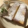【エロイーズカフェ】久屋大通にある軽井沢発の人気カフェの絶品フレンチトースト