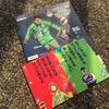 湘南 VS G大阪…三冠王者相手にジャイアントキリングならず