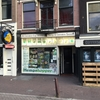 アムステルダム旅行記 [2] オランダのマリファナ事情について