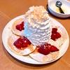 子連れにおすすめ ハワイのパンケーキが美味しい『Eggs 'n Things』