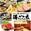 【オススメ5店】針中野・長居・西田辺・西成区・住吉(大阪)にある天ぷらが人気のお店