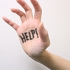 手のひらで分かる病気のサイン かゆいとか赤いとか
