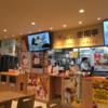 熊本空港の朝食は2択しかない キッチン空福亭にて和食かエッグベネディクト