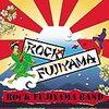 伝説の音楽番組「ROCK FUJIYAMA」が復活