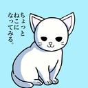 makumakuのもくもくブログ