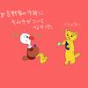 【3コマ】キムチ牛丼