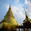 チェンマイで最も格式高い寺院、Wat Phra Singを再訪してみた