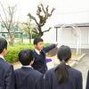 校内見学ツアー(1年生)