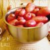 【自給自足】じゃがいもの収穫 油を使わないジャガイモ料理 スーパーフード
