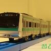 プラレール「E233系埼京線(ぼくもだいすき!たのしい列車シリーズ)
