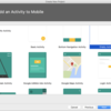 【Android】GoogleMapApiを使ったのでログ
