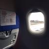 中国東方航空のチケットの割引