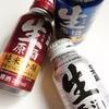 『日本盛 生原酒ボトル缶』お試ししました