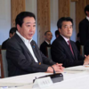 ◇行政改革に関する懇談会