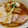 まさに醤油ラーメンの理想形!西早稲田にある鶏清湯ラーメンの人気店「 らぁ麺 やまぐち 」の特製 鶏そばを食べてきた!(190杯目)