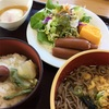 9日目♡ほぼテキ村式ダイエット