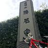 勝尾寺23回目 そして箕面駅前もいってきた。
