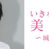 6月21日発売新作!「いきなりいいなり美少年」&「くすぐり我慢顔いただきます」