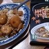 芋煮カレー