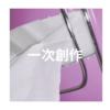 4月26日(自撮りと創作)