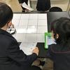淑徳小学校 授業レポート(2021年1月18日)