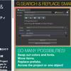 Project Search & Replace あらゆるパラメータを一括検索&置き換えのできる開発効率アップ系エディタ