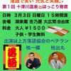 激安9,800円プランで🎵\(^賢^)/