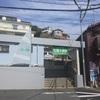 鎌倉プリンスでプチセレブ(o^^o)