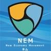 2018年カタパルトを控えるNEM(XEM)が熱盛り必須!!現在出来ることや今後のイベントについて!