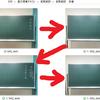 誰でもできるオンライン授業④「黒板書きながら説明したいんじゃー」