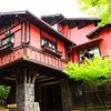 名古屋覚王山のベンガラでハイカラな別荘、揚輝荘聴松閣に行ってみた
