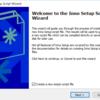 Windowsのインストーラーツールの紹介