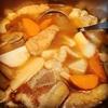 【1食47円】ほうとう入り根菜汁の作り方