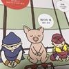 韓国語学習にとっても便利!!韓国語カレンダー!!英語学習にもいいんじゃない?!