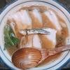 【食べログ】濃厚なスープが魅力!関西の高評価ラーメン3店舗をご紹介します!