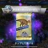 【ジュラシックワールド ザ ゲーム】エドモントサウルストーナメント結果発表