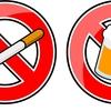 ダイエットしたいけどお酒もタバコも好き!ランナーはやっぱり禁煙・禁酒すべき?